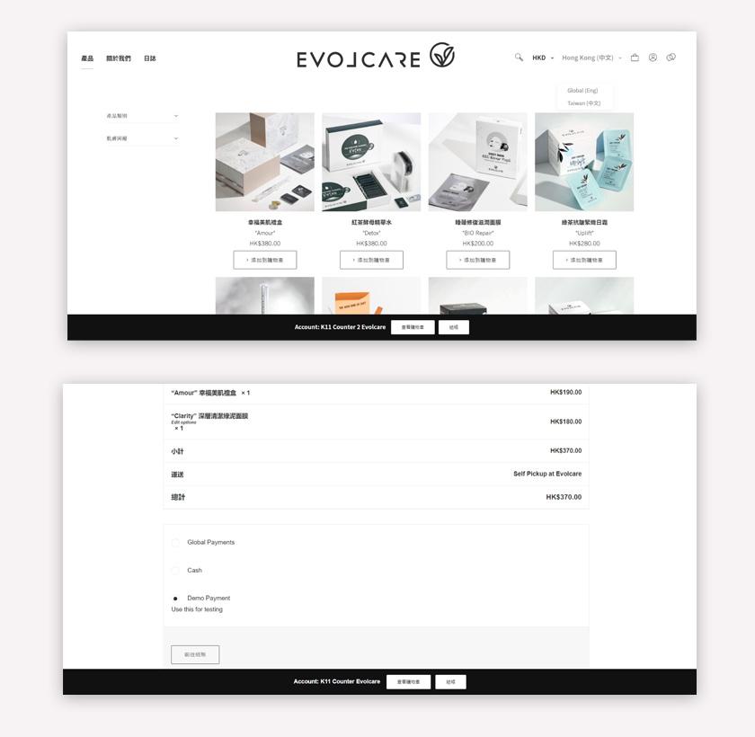 dstt-portfolio-evolcare-web-pos-1